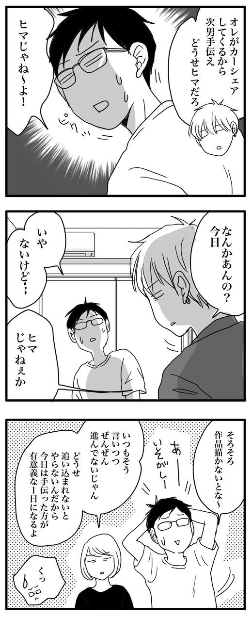 にもつのコピー3
