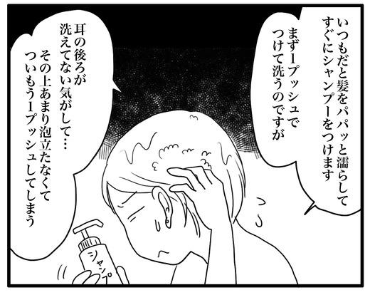ssssのコピー