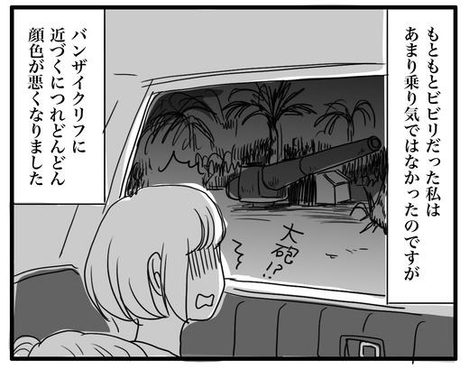 saipanのコピー