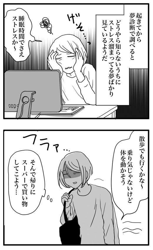 aのコピー