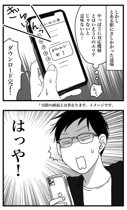iphone12のコピー3