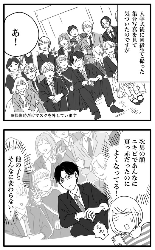 にゅうhがくのコピー5