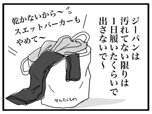 hahanosakebi のコピー3