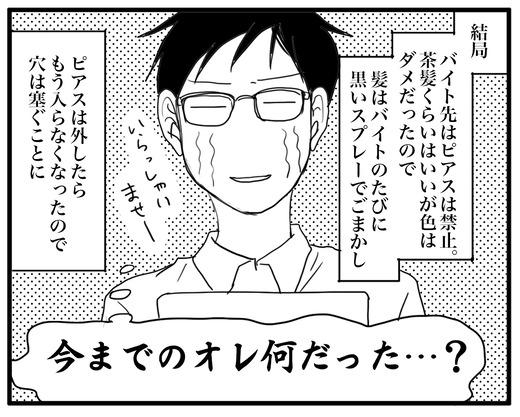 っっsのコピー2