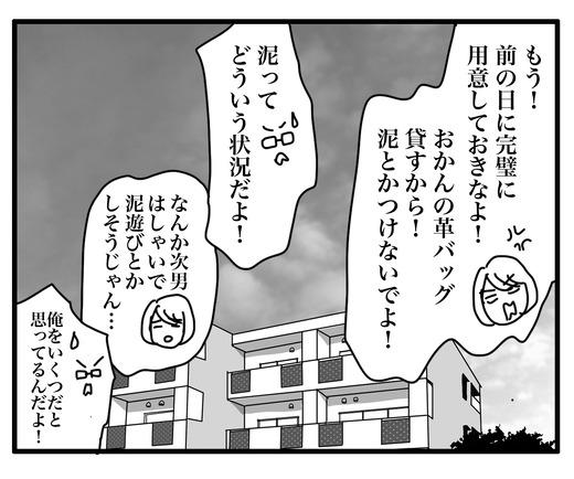 にゅうhがくのコピー3