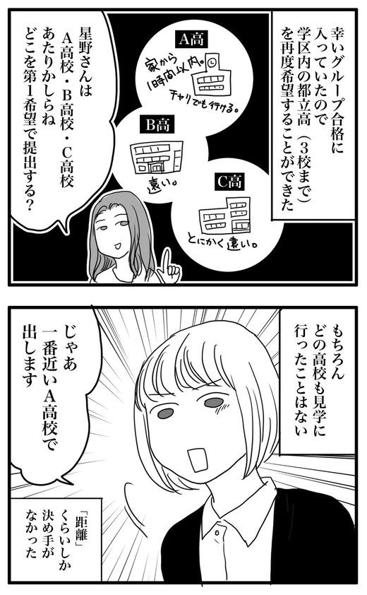 koukouのコピー3