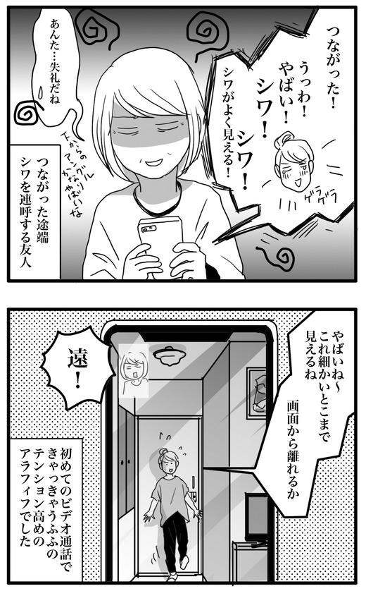 IMOのコピー
