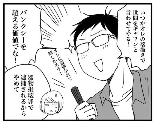 人格形成のコピー4