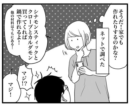ko-raのコピー2