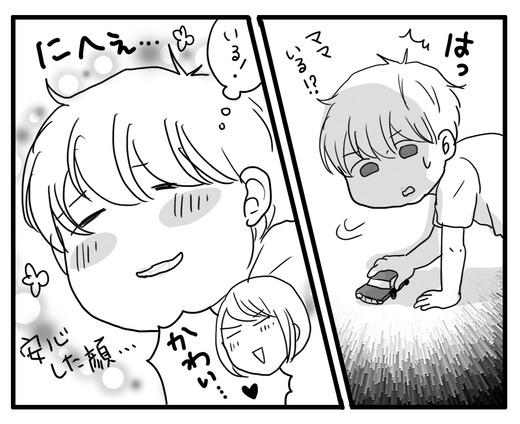 といれしめのコピー2
