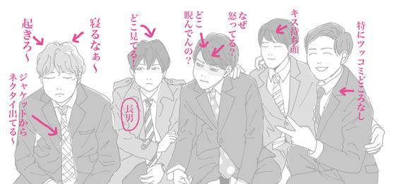 seijiaannのコピー2