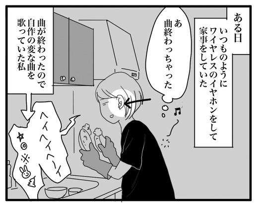 しりのコピー