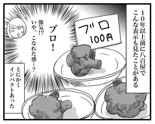 buroのコピー5