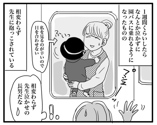 hinnnyou のコピー4