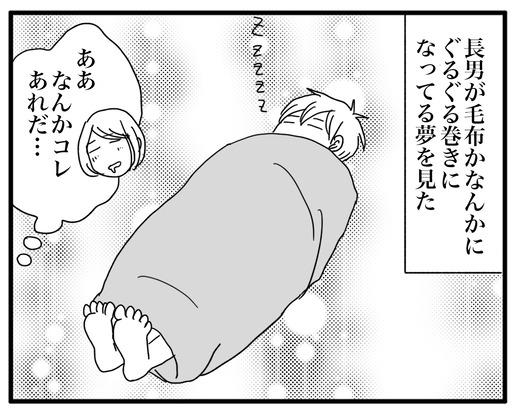ssのコピー