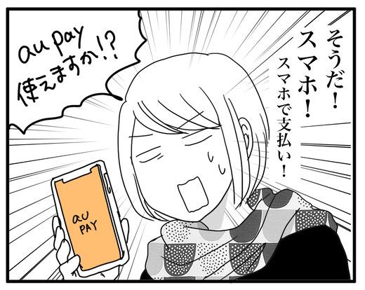 ぺyのコピー