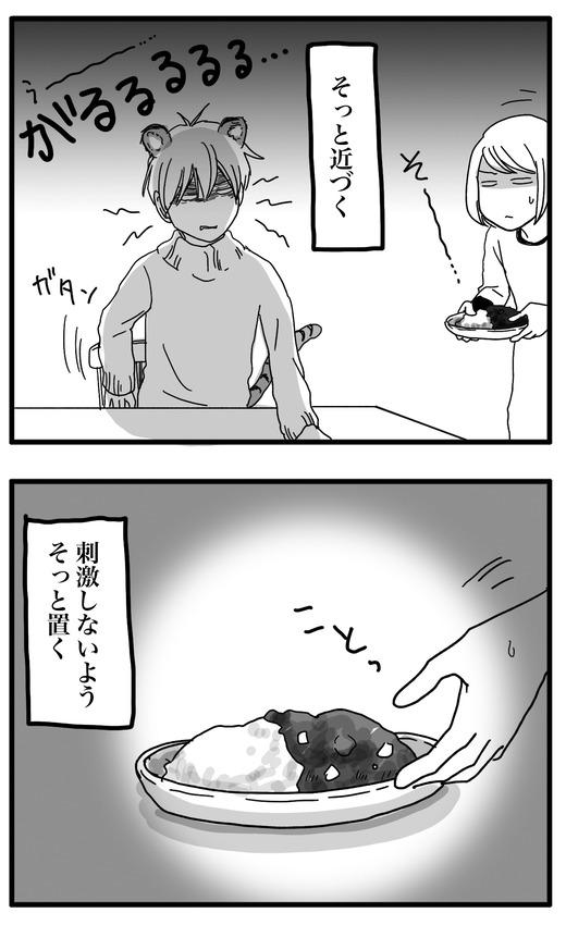 えさやりのコピー2