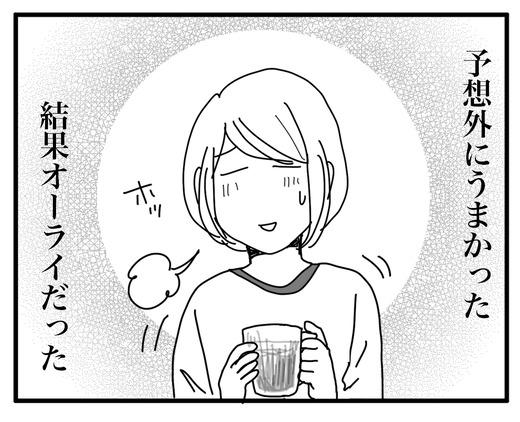 ごぼうコーヒーのコピー3