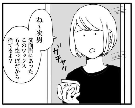 tyoko1のコピー