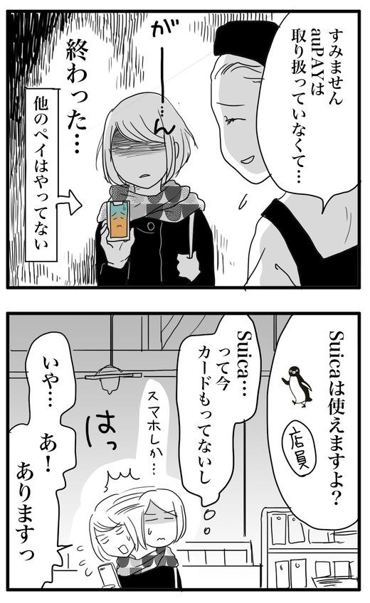 ぺyのコピー2