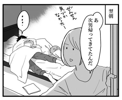 osoiのコピー4