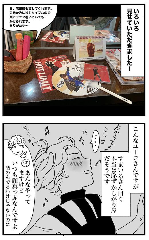 ur4のコピー