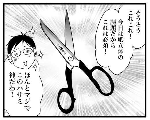きれきれのコピー3