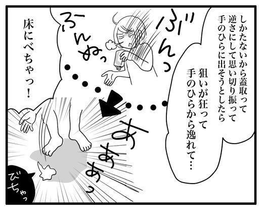 しゃんぷーのコピー3