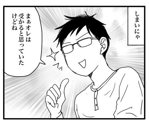 お礼のコピー3