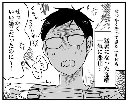 っsのコピー