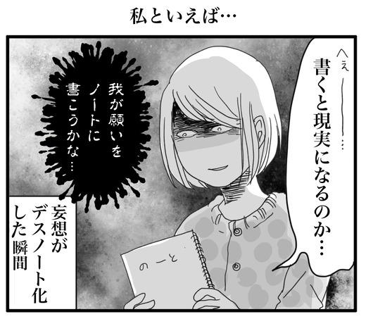 かぜのコピー4