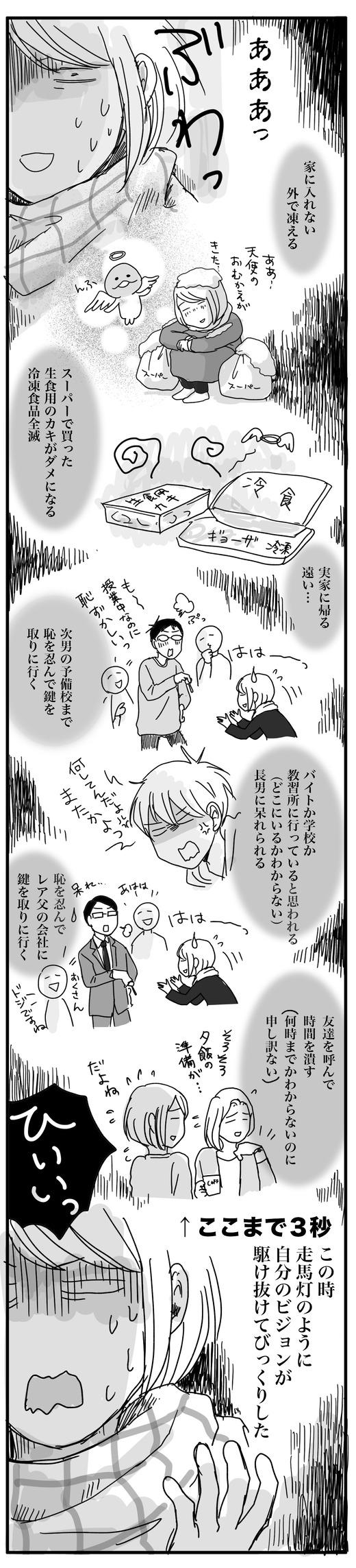 samuiのコピー