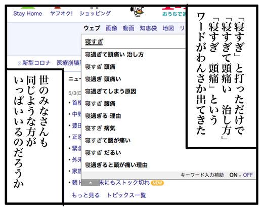 だるいのコピー3