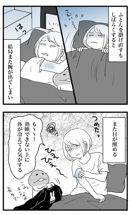 samuのコピー3