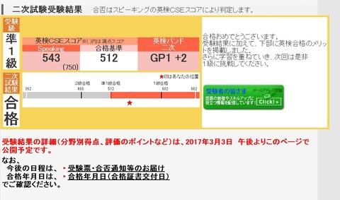 新ビットマップ イメージ (7)