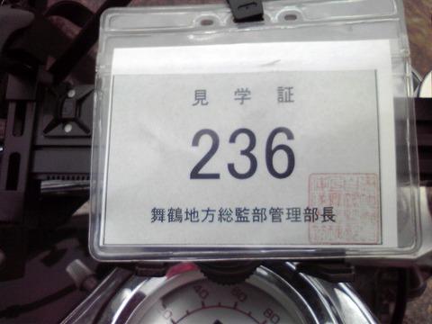 K3410571