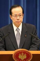 福田首相辞任