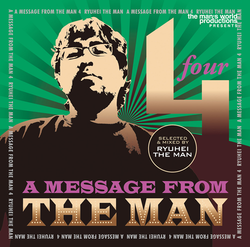 theman04front-thumb-500x494
