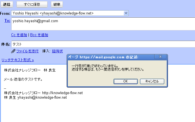 gmail_sama_forgot