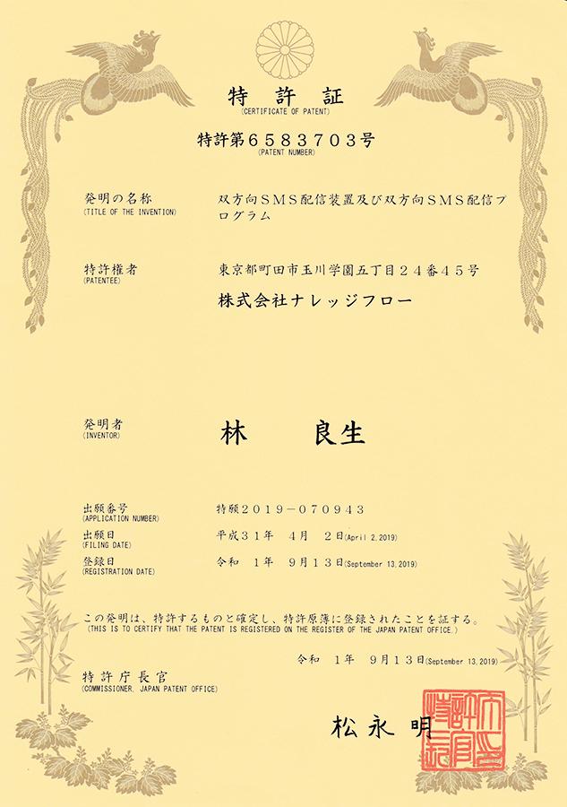 20191024_0001