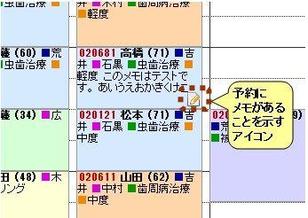 20140106_3