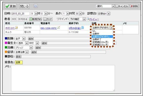user_1_6