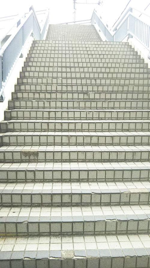 高い階段です