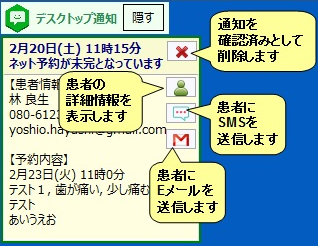 2016-03-23_11h53_59