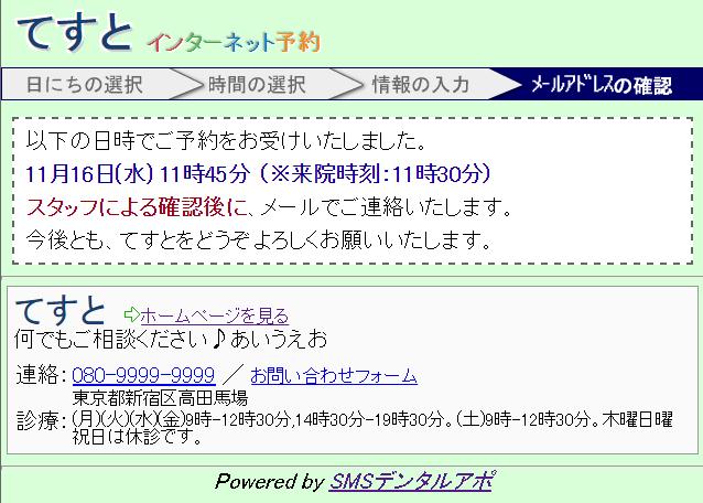スクリーンショット (10)