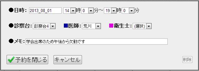 reserve_close