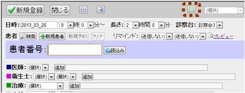 20140106_5