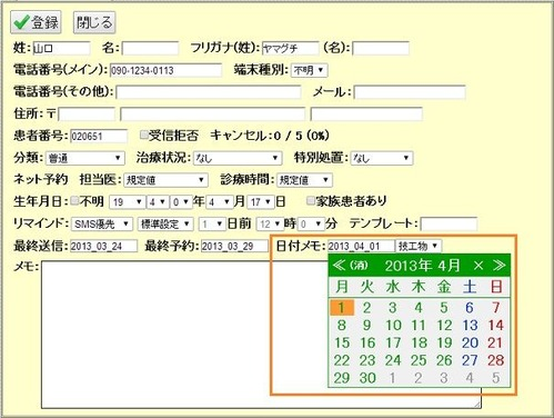 20140124_3