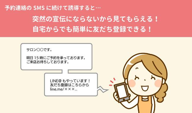 line_3_1
