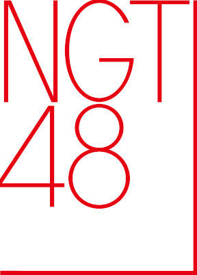 NGT48_logo_fixw_640_hq